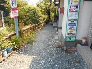 徳丸町(1)