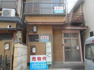 松尾東ノ口町 (2)